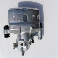 Thumb new rear right caliper 22v toyota mr2
